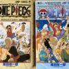 第9回漫画レビュー【ONEPIECE】キャラクター作りから見るワンピースの魅力 なりたい気持ちにさせてくれる漫画レビュー