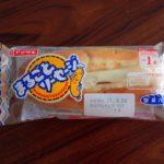 ヤマザキの袋パン最強説第3弾「まるごとソーセージ」あなたはトースター派?レンチン派?